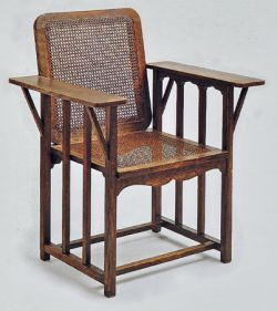 Phoenixu0027s Most Successful Line Was Undoubtedly Its Oak And Cane McKinley  Chairs, Designed By Kendall In 1894. The Chairs Were So Named Because One  Was Owned ...